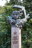 Monument to Catherine Zelenko. Kursk. Russia Royalty Free Stock Images