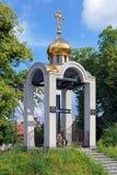 Monument to Chernobyl  Liquidators in Mukacheve Royalty Free Stock Photos