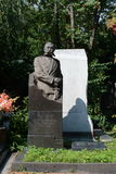 The monument to Colonel General O. I. Gorodovikov at Novodevichy cemetery Stock Photos
