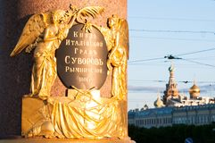 Monument to the commander Alexander Suvorov on the Field of Mars or Marsovo Polye. Established in 1801. St. Petersburg. Monument to the commander Alexander Stock Image