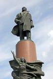 Monument to communism Stock Image