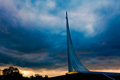 The Monument to the Conquerors of Space Stock Photo