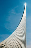 Monument To the Conquerors of Space against blue sky in Moscow, Russia Stock Image