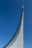Monument To the Conquerors of Space Stock Photos