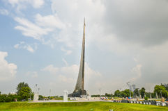 Monument to the Conquerors of Space Stock Image