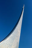 Monument to the Conquerors of Space in Moscow Royalty Free Stock Photography