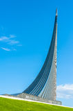 Monument to the Conquerors of Space Royalty Free Stock Photo