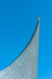 Monument to the Conquerors of Space Royalty Free Stock Photos