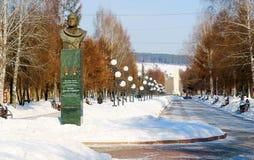 Monument to cosmonaut Leonov in Kemerovo city Royalty Free Stock Photos