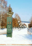 Monument to cosmonaut Leonov in Kemerovo city Royalty Free Stock Photo