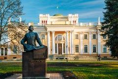 Monument to Count Nikolai Rumyantsev near Palace Stock Photos