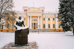 Monument to Count Nikolai Rumyantsev near Palace Stock Images