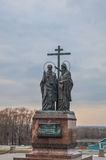 Monument to Cyril and Methodius Stock Image