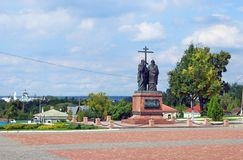 Monument to Cyril and Methodius. Kremlin in Kolomn Stock Photography
