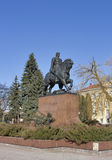 Monument to Danylo of Halych, in Ternopil Royalty Free Stock Image