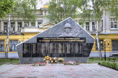 Monument to the dead in the Great Patriotic War. Territory of the Saratov State Medical University. Stock Image