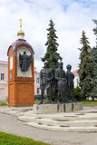 The monument to the defenders of the city. Yelets. Monument to defenders Yelets installed on Red Square in 1996 in honor of the 850th anniversary of the Royalty Free Stock Image