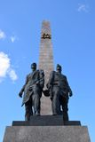 The monument to the defenders of Leningrad - Stella 1941-1945 in St. Petersburg Victory Day on May 9 bright Sunny day Royalty Free Stock Photo