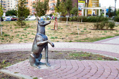 Monument to the dog Jim. Belgorod. Russia Royalty Free Stock Photography
