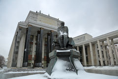 Monument to Dostoevsky in Moscow, Russia Stock Photo