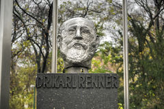 Monument to Dr. Karl Renner - Vienna, Austria Royalty Free Stock Images