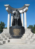 Monument to Emperor Alexander II in Moscow Royalty Free Stock Photos
