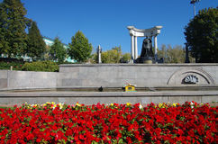 The Monument to Emperor Alexander II, Moscow Royalty Free Stock Image