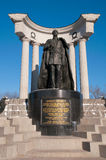 Monument to Emperor Alexander II of Russia Royalty Free Stock Image