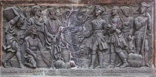 Monument to Empress Elizabeth. Fragment. Stock Photo
