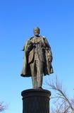 Monument to engineer Vladimir Shukhov Royalty Free Stock Photos