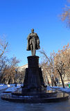Monument to engineer Vladimir Shukhov in Moscow Stock Image
