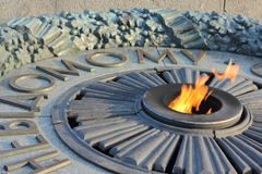 A monument to the eternal flame Royalty Free Stock Photography