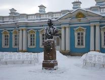 The monument to F. Rastrelli at the Ekaterinisky Palace on a cloudy day. Tsarskoye Selo Stock Photos