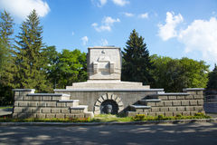 Monument to fallen soldiers in Stavropol. Russia. Royalty Free Stock Images