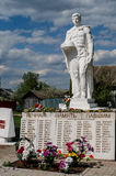 The monument to the fallen in World war 2 soldiers in a mass grave in the Kaluga region in Russia. Almost all Russian towns, villages and cities have memorials Royalty Free Stock Images
