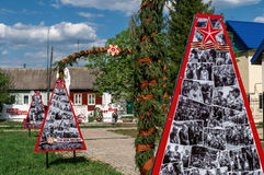 The monument to the fallen in World war 2 soldiers in a mass grave in the Kaluga region in Russia. Almost all Russian towns, villages and cities have memorials Royalty Free Stock Image