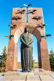 Monument to the family of Volodichkiny at the memorial complex i. Samara, Russia - April 30, 2017: Monument to the family of Volodichkiny at the memorial complex stock photography