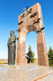 Monument to the family of Volodichkiny at the memorial complex i. Samara, Russia - April 30, 2017: Monument to the family of Volodichkiny at the memorial complex royalty free stock photo