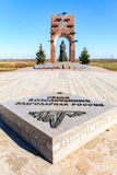 Monument to the family of Volodichkiny at the memorial complex. Samara, Russia - April 30, 2017: Monument to the family of Volodichkiny at the memorial complex stock photography