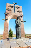 Monument to the family of Volodichkiny at the memorial complex. Samara, Russia - April 30, 2017: Monument to the family of Volodichkiny at the memorial complex stock image