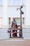 Monument to famous Soviet poët Michael Matusovsky Stock Photography