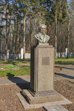Monument to the famous surgeon N. Pirogov Royalty Free Stock Images