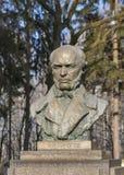 Monument to the famous surgeon N. Pirogov. Monument to the famous surgeon Nikolay Pirogov in his Museum Estate in Vinnitsia, Ukraine. Sculptor I. Krestovsky Royalty Free Stock Image