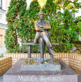 Monument to famous writer Mikhail Bulgakov, Kiev Ukraine, Europe. Famous places and landmarks. Kiev, Ukraine - September 11, 2016; Monument to famous writer stock image