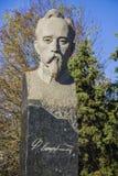 Monument to Felix Dzerzhinskiy Stock Photo