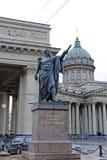 Monument to Field Marshal Prince Mikhail Kutuzov Stock Image