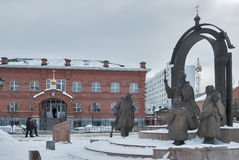 Monument to Filofey in Tyumen. Russia Stock Image