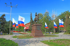 The monument to the first monarch of Volgograd Royalty Free Stock Image