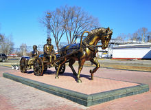 Monument to the first settlers in Birobidzhan Stock Photos