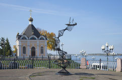 The monument to fishermen and the chapel of St. Nicholas on the Volga embankment. Rybinsk Royalty Free Stock Photography